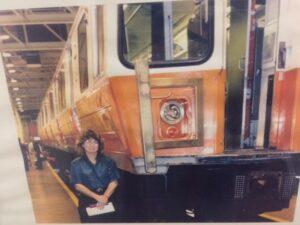 AMB Orange Line